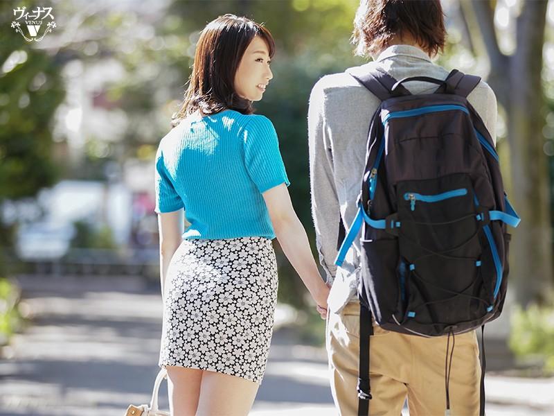 上京した息子と月に1度の遠距離相姦 今月もまた私はあの子に抱かれに行く―。 佐々木結衣1