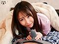 [VENX-026] 突然押しかけてきた嫁の姉さんに抜かれっぱなしの1泊2日 成田つむぎ
