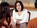 [VENX-035] 近ごろ豊満な熟女体型を気にしはじめた嫁の母が恥じらう姿に僕は勃起してしまった 田中ねね