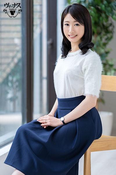 本物素人妻AV Debut!!結婚3年目の美人ママは口説かれ上手の会社受付嬢 佐々木結衣1
