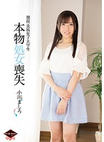 vicd00390[VICD-390]現役 美術女子大学生 本物処女喪失 小川ましろ
