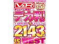 V&R ボリューム満点のデカ乳BEST ノーカット完全収録2143分 PREMIUM BEST