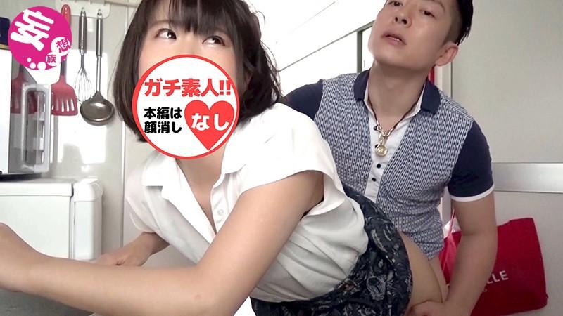 私を抱いて下さい 男優とヤリたい素人オンナ YUMI・かな 6枚目