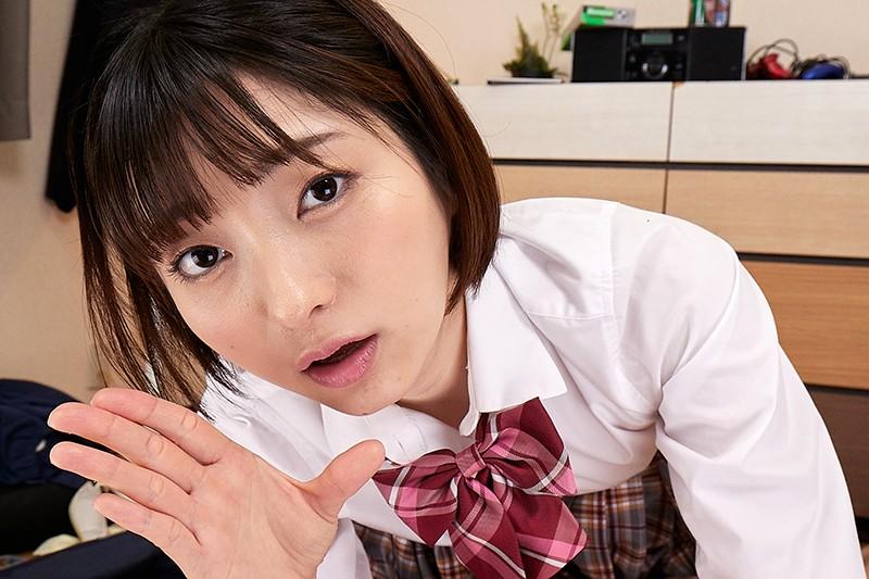 【VR】欲求不満な女子校生と唾液交換 ヨダレほしさに逆¥交 中城葵 画像5