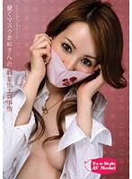 働くマスクお姉さんの職業別エロ事情 ダウンロード