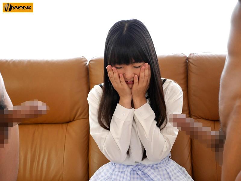 大きなチ○ポに狂った美少女 つぼみ キャプチャー画像 1枚目