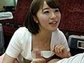(wanz00539)[WANZ-539] 初美沙希の凄テクを我慢できれば生★中出しSEX! ダウンロード 6