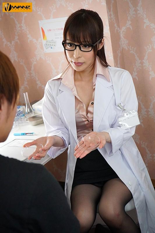 自分の身体を使用して100%孕ませる方法を教え込む子作り専門インストラクター 桜井彩 キャプチャー画像 9枚目