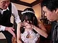 [WANZ-812] メイドに堕ちた令嬢 泣きじゃくり中出しレ×プ つぼみ