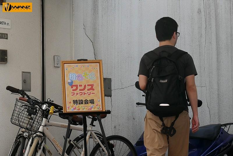 前代未聞! 椎名そらがK円寺北口の男性ほぼ全員と中出し性交!!
