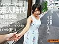 【VR】THE BEST ワンズファクトリーVR 超豪華・人気AV女優8人...sample2