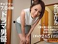 【VR】THE BEST ワンズファクトリーVR 超豪華・人気AV女優8人...sample6