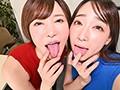 【VR】W女上司がドスケベ淫語でアナタをず〜っと痴女りまくり...sample2