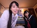 【VR】ねぇねぇ、この子買ってよ!! 友達を売りに来た円光斡旋J子3のサムネイル