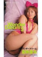 ワンダードリーム5 夏樹亜矢 wd005のパッケージ画像