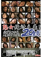 (went36)[WENT-036]熟女絶対主義!! ダウンロード