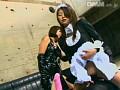 Marionette Lady #03 青木玲sample3
