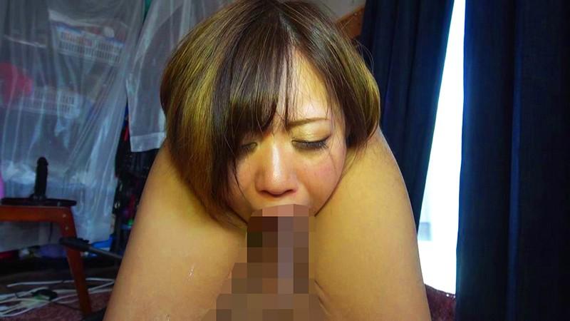 巨乳調教マゾ生贄 綾波優子 キャプチャー画像 8枚目