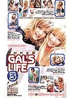 SUPER GAL'S LIFE 3 ダウンロード