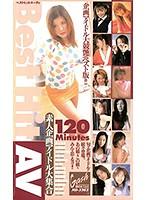 Best Hit AV ダウンロード