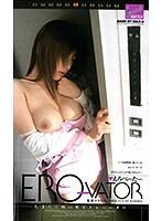 ERO-VATOR ダウンロード