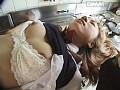 ●物姦淫[検証]10 心身喪失 クロロホルム レ●プsample23