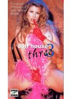 doll house 3 xph001のパッケージ画像
