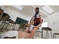 [XRL-019] チン活ヤリマン女子○生 弥生みづき