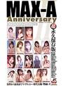 MAX-A Anniversary 2