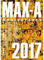 MAX-A Anniversary 2017壊死 菅野紗世