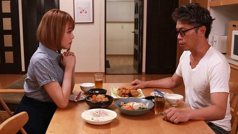 官能小説 息子の嫁 〜巨乳ギャル妻の淫靡な秘蜜〜 浜崎真緒2