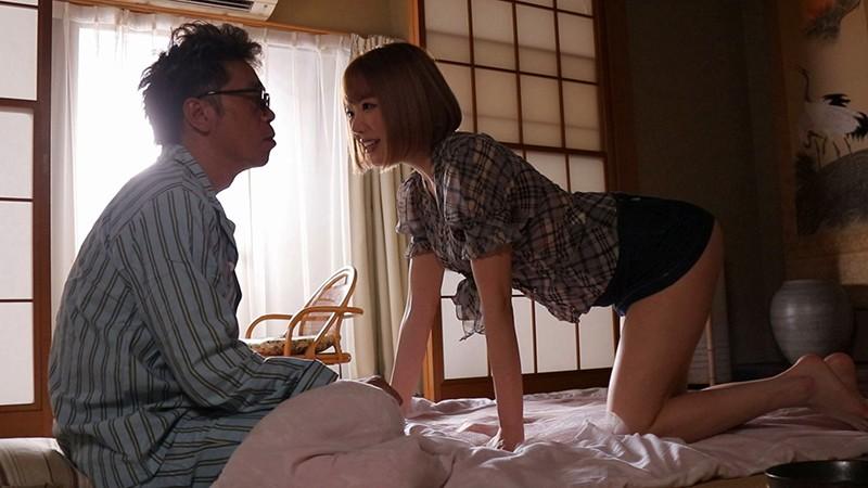 官能小説 息子の嫁 〜巨乳ギャル妻の淫靡な秘蜜〜 浜崎真緒8