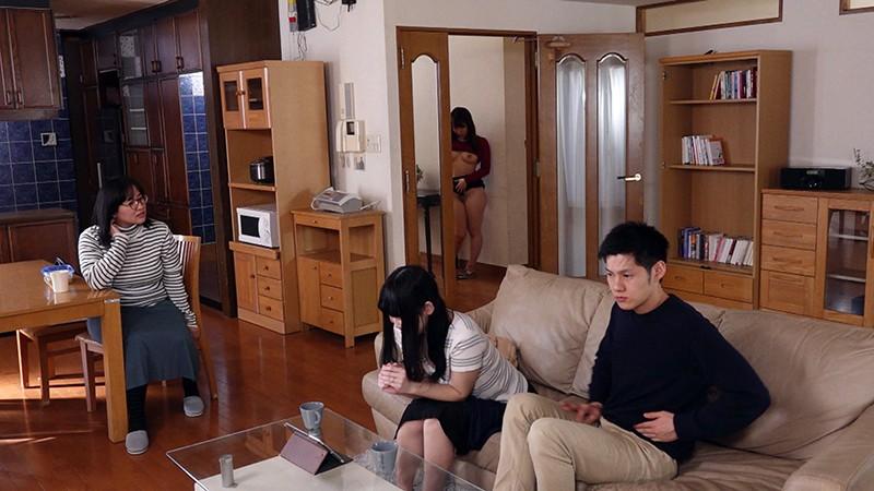 幼馴染みの恋 〜婚約者から略奪中出しSEX〜 倉多まお5