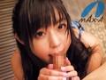 Man Writhes! Lewd Rejuvenated Massage Este Ayano Nana preview-7