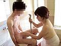 「母さん背中流そうか?」「いやよ、恥ずかしい」浴室に母と二人きりになって…...thumbnai10