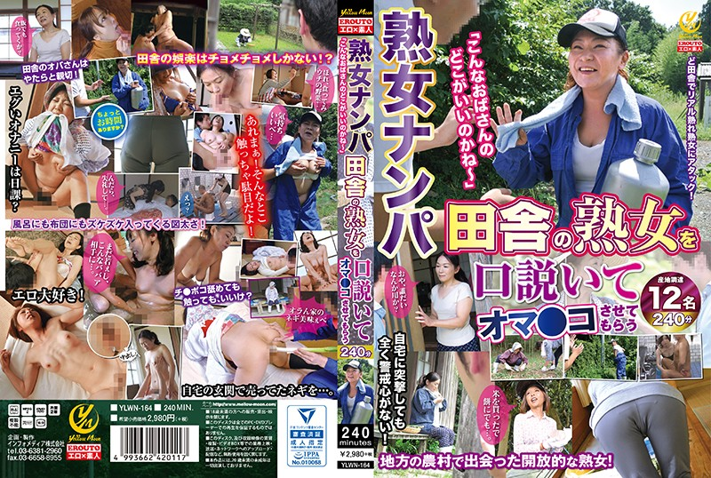 "(ylwn00164)[YLWN-164] Picking Up Older Women ""Why Do You Want An Old Lady Like Me?"" Seducing A Cougar From The Countryside And Fucking Her 240 Minutes Download"