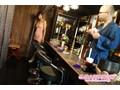 坊主バー セクシー女優の駆け込み寺 水野朝陽のサンプル画像1