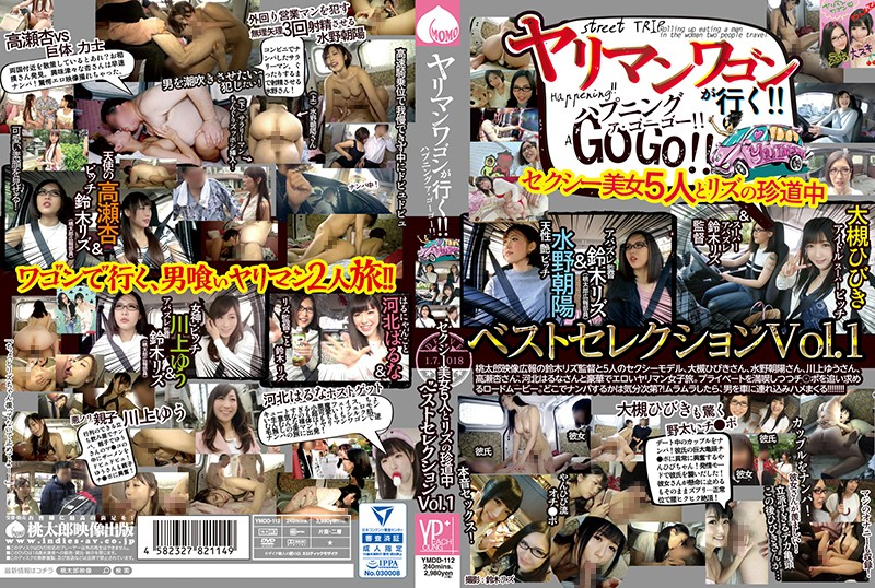YMDD-112 The Slut Wagon Is Cumming!! Happening-A-Go-Go!! 5 Sexy Beauties Are Taking A Trip With Liz Best Selection vol. 1