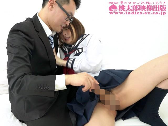 射精女子 チ●ポでイッちゃうフタナリ女子●生 麻里梨夏 16枚目