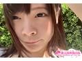 日本で1番幸せなホームレス女子●生 一条みおsample15
