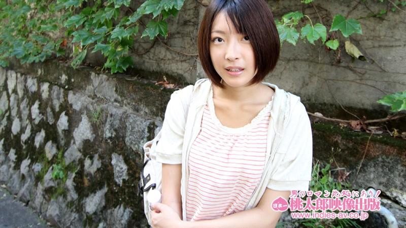 小倉ゆずBEST 平成で最も売れた巨乳美少女の秘蔵コレクション 1