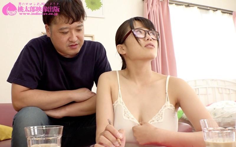 いそうでいない頼むとスグやらせてくれるJカップ爆乳ちょいブスメガネ女子 佐知子