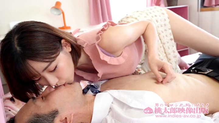 YMDD-190 Studio Momotaro Eizo - A Drop Dead Gorgeous Angel With Beautiful Tits Licks You Diligently,