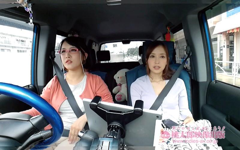 どんな時も悩殺パーフェクトボディ 〜篠田ゆうスーパーBEST!!!