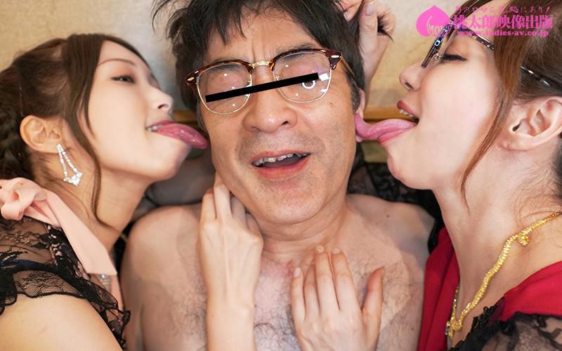 アナコンダ姉妹 驚愕のトルネード蛇舌姉妹のしゃぶり尽くし濃厚接吻 5
