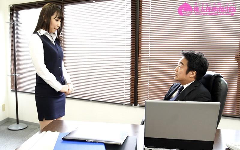社外秘!オナホ妻 テレワークが許されないOL〜私だけオフィスを離れられない理由〜 田中美矢