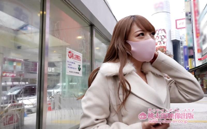 街角スナップ #東京マスク美女(みくさん 22歳 フリーター) キャプチャー画像 1枚目