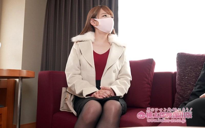 街角スナップ #東京マスク美女(みくさん 22歳 フリーター) キャプチャー画像 2枚目
