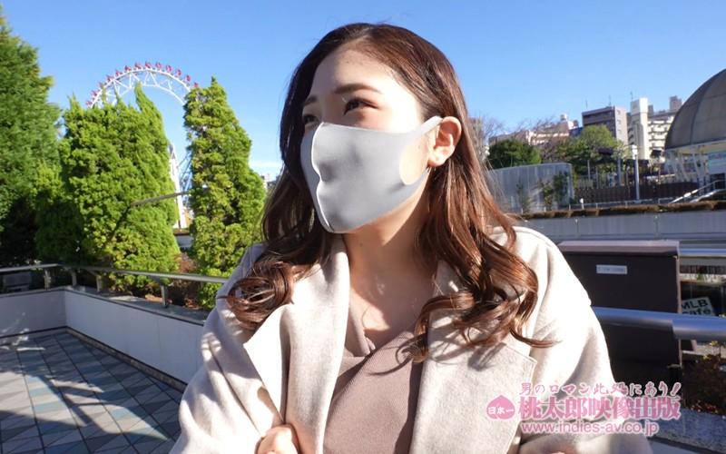 街角スナップ #東京マスク美女(沙耶さん 21歳 アパレル) キャプチャー画像 1枚目