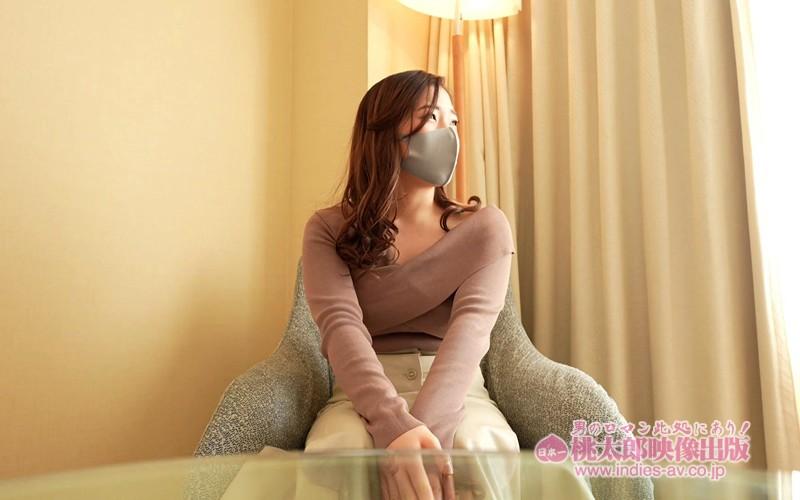 街角スナップ #東京マスク美女(沙耶さん 21歳 アパレル) キャプチャー画像 2枚目